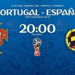 20180615-portugal-previa-espana
