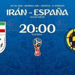 20180620-IRAN-previa-ESPANA